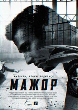 Настоящий детектив 1-2 сезон (2015)