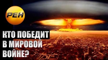 Кто победит в мировой войне? 5 самых мощных армий мира (2016)